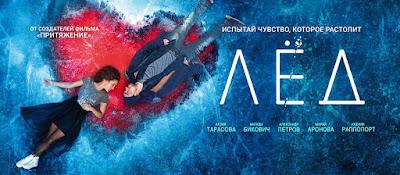 Filme: Ice (2018)