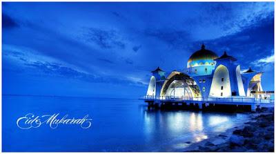 Eid Mubarak Wallpapers for Facebook