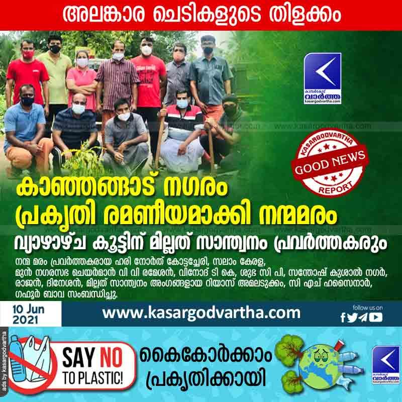 Kanhangad, Kasaragod, Kerala, News, Kanhangad-town, Panchayath, Nanmamaram foundation beautifies Kanhangad city.