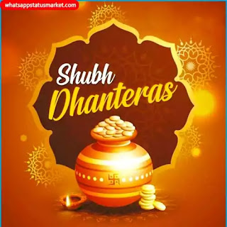 dhanteras Status images for whatsapp