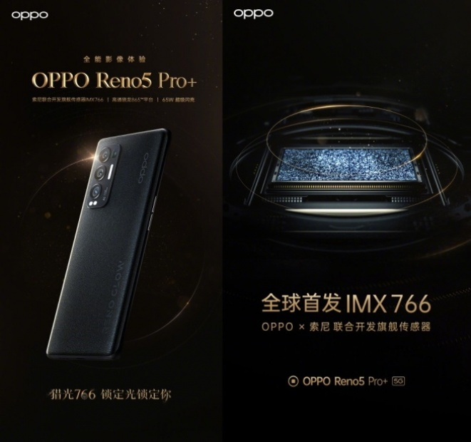 OPPO Reno 5 Pro 50MP Sony IMX 766