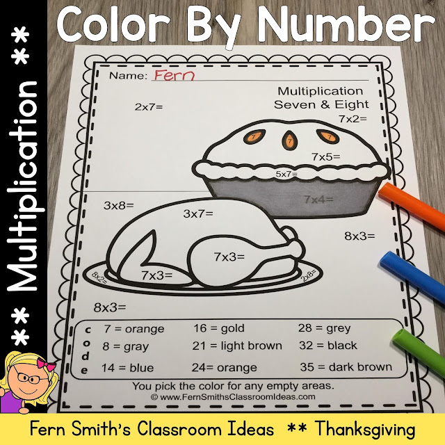 Thanksgiving Color By Number Multiplication #FernSmithsClassroomIdeas