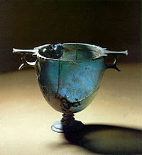 Colored Glass. Eastern Mediterranean. The first half of the 1st century.