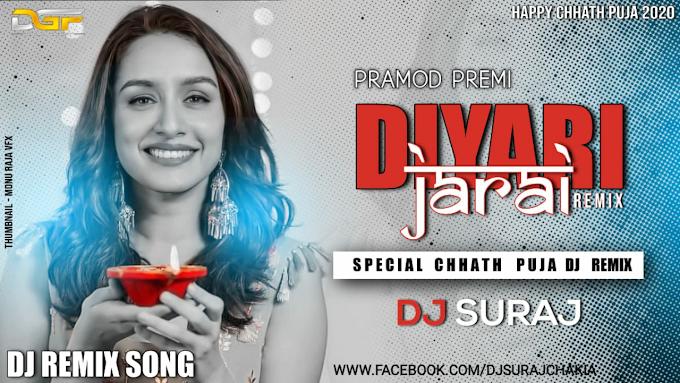 Diyari Jarai Pramod Premi (Chadh Pooja Remix) Dj Suraj Chakia