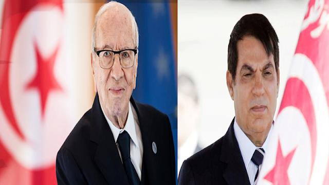 زين العابدين بن علي يعزي الشعب التونسي و عائلة الباجي قائد السبسي (صور)