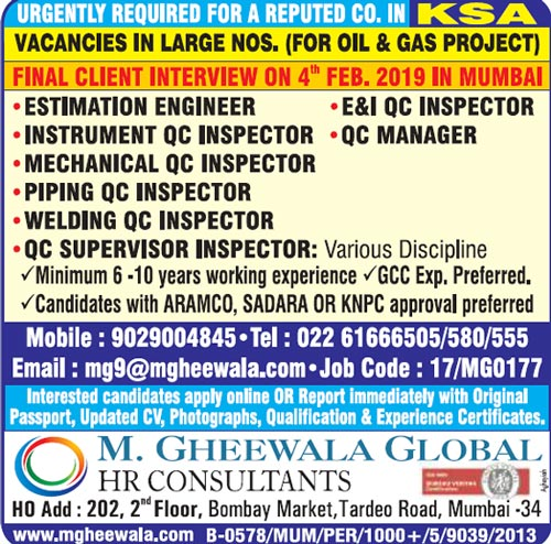 Saudi Arabia Jobs, Oil & Gas Jobs, QA/QC Jobs, E&I QC Inspector, Saudi Aramco Jobs, QC Mechanical, QC Manager, Instrumentation Jobs, Piping Jobs, Gheewala Jobs