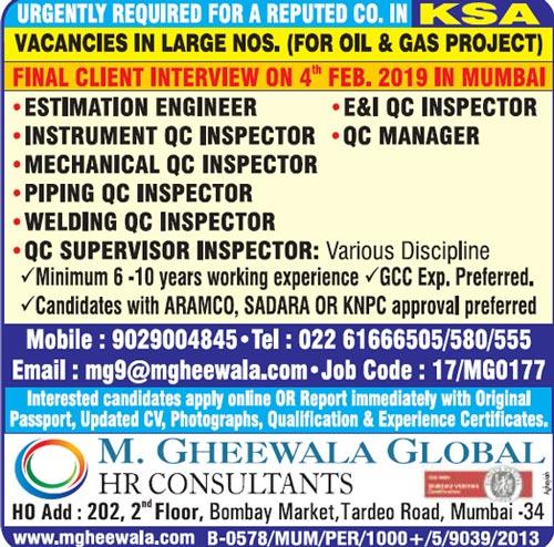 Saudi Arabia Jobs, Oil & Gas Jobs, QA/QC Jobs, E&I QC Inspector, Saudi Aramco Jobs, QC Mechanical, QC Manager, Instrumentation Jobs, Piping Jobs, Gheewala Jobs