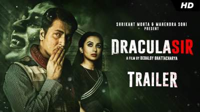 Dracula Sir (2020) Bengali Full Movies Download 480p