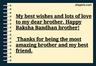 Happy raksha bandhan wishes to my brother