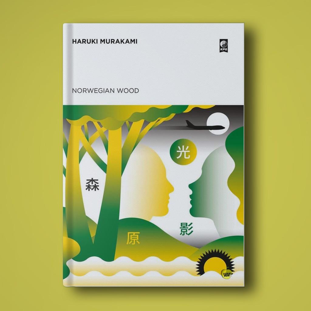 [Book Review] Norwegian Wood, Haruki Murakami