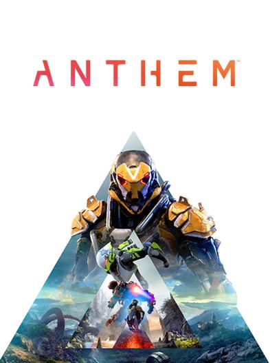 متطلبات تشغيل لعبة Anthem للكمبيوتر