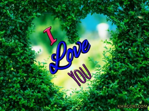 Assamese love picture
