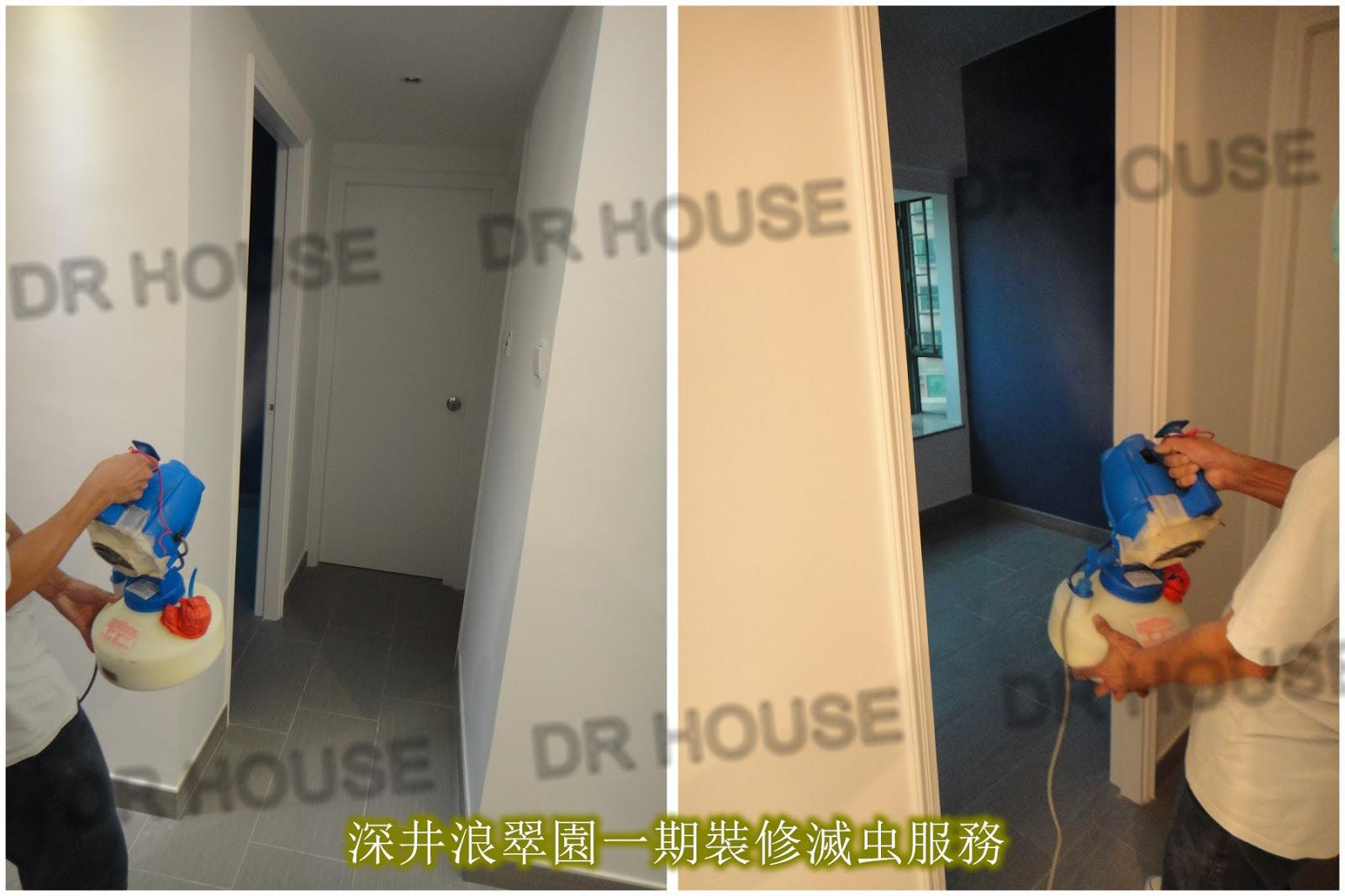 dr house & 100%意念創作室 電話:37570373 手提61752468 長沙灣長順街11號長城工業大廈211室 email: dr61752468@yahoo.com.hk: 深 ...