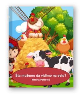 Easy to Read Serbian - Prva knjiga
