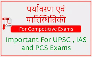 Environment and Ecology for upsc exams