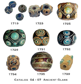 Ancient Сhinese Beads
