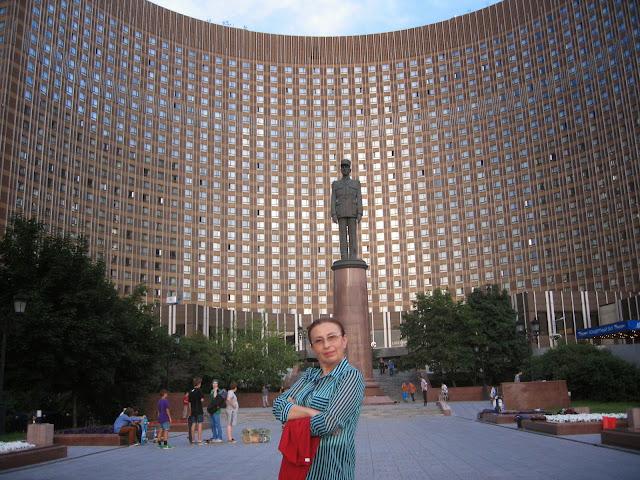 Moskova Cosmos otel
