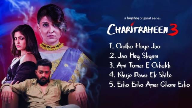 Charitraheen 3 Web Series Songs Download, Listen & Watch Online