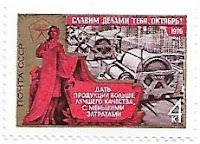Selo Fábrica têxtil Balashov