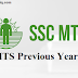 SSC MTS Previous Year Papers (English & Hindi) PDF !