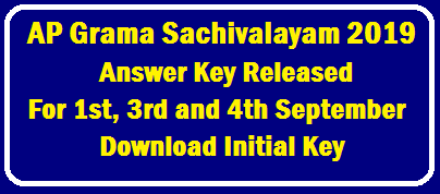 AP Grama Sachivalayam Answer Keys 2019 Pdf Released For 1st, 3rd and 4th September Download Initial Key /2019/09/AP-Grama-Sachivalayam-Answer-Keys-Released-for-1st-3rd-and-4th-September-Download-Initial-Key.html