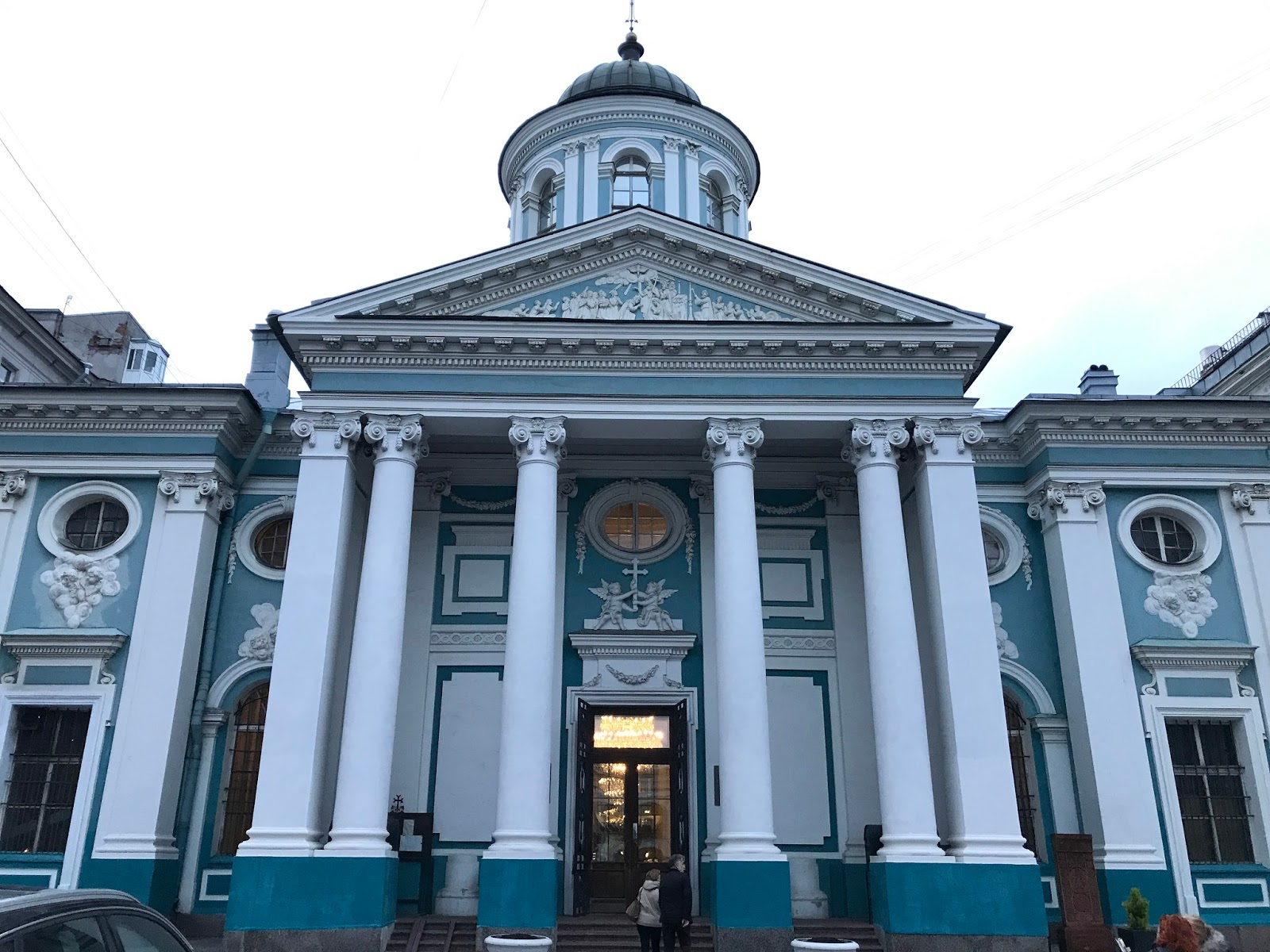 Igreja Apostólica Armênia de St. Catarina