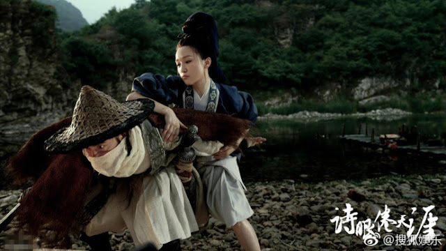 Zhou Xun Chen Kun movie