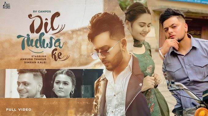 Dil Tudwa Ke Lyrics - RV Campos Ft Simran Kalsi | Ankush Thakur | New Punjabi Song 2021