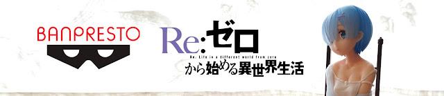 Review de la figura Rem - Relax Time de Re:Zero kara Hajimeru Isekai Seikatsu - Banpresto