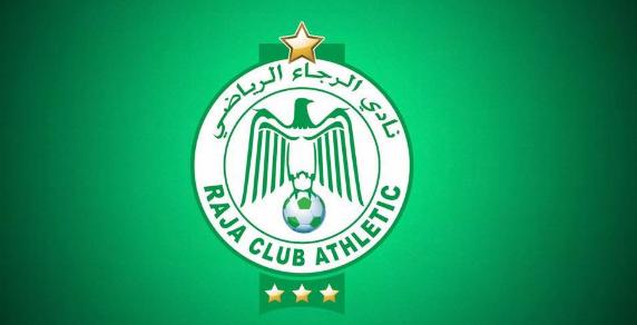 معلومات عن نادي الرجاء البيضاوي المغربي
