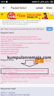 Mencari Member No Id, token dan User ID pada Aplikasi Rupee Rewards dengan Net Capture
