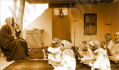 مكانة المعلم في القرآن والسنة النبويه | مكانة المعلم في الاسلام