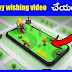 best android application for the birthday wishing video making in mobile