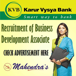 Karur Vysya Bank | Recruitment of Business Development Associate