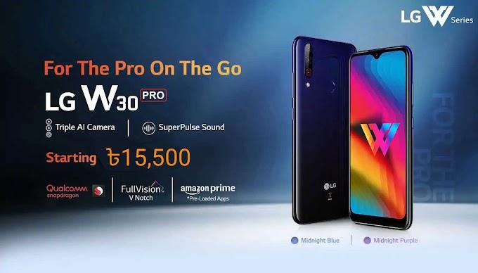 কম বাজেটে সেরা স্মার্ট ফোন LG W30 pro (৳১৫,৫০০)
