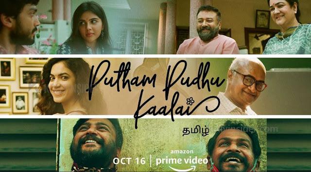 Mani Ratnam and AR Rahman reveals 'Putham Pudhu Kaalai' Trailer [Video]
