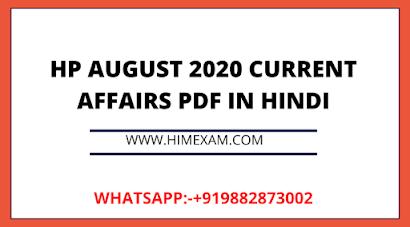 Himachal Pradesh August Month Current Affairs PDF 2020