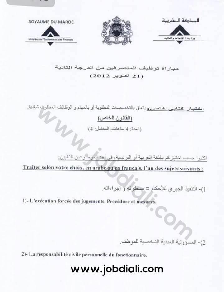 Exemple Concours de Recrutement des Administrateurs 2ème grade 2012 - Ministère de l'Economie et des Finances