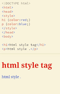 html <style> tag