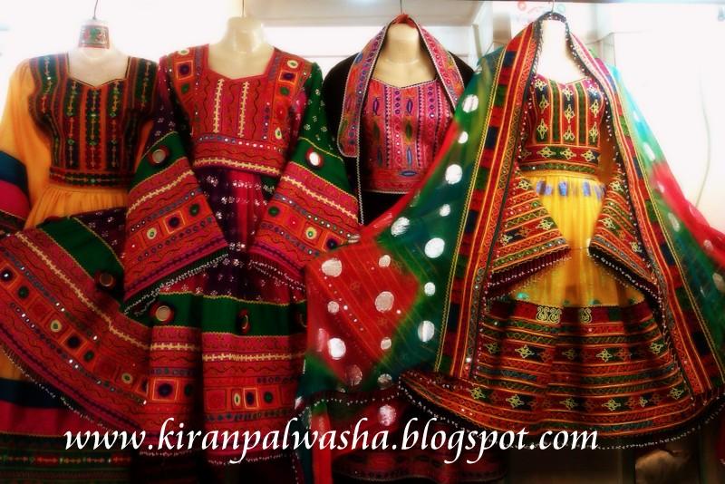Fancy Afghani and Kuchi style frocks