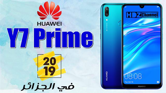 سعر ومواصفات هاتف Huawei Y7 Prime 2019 في الجزائر