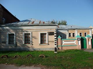 Нежин. Черниговская обл. Музей Почтовой станции