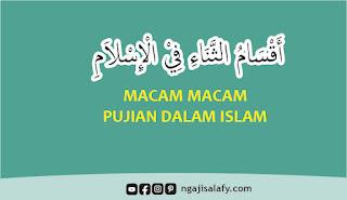 Macam-Macam Pujian Dalam Islam