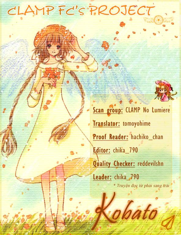 Kanojyo Wa Kannou Shousetsuka: Chapter 5: . vol 1 exam 5