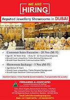 Jewellery Showroom Job Vacancy Dubai