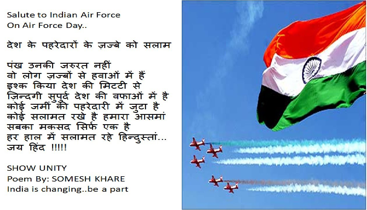 Indian Air Force Quotes In Hindi: Quotes On Corruption In Hindi. QuotesGram