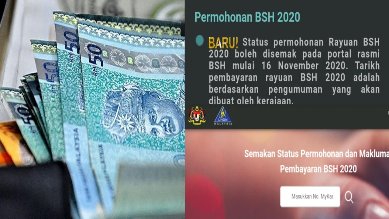 Semakan Status Permohonan Rayuan BSH 2020 Mulai 16 November