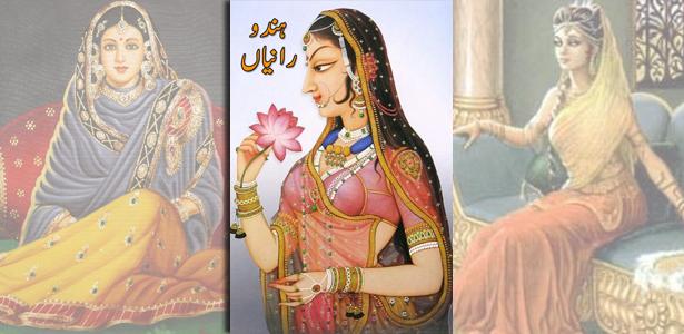hindu-queens