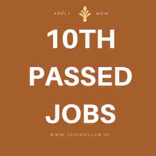 ITBP Recruitment 2017- Constable Tradesmen posts [303 posts]