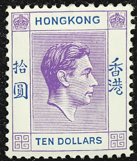 Hong Kong Stamp 1938-52 $10 King George VI